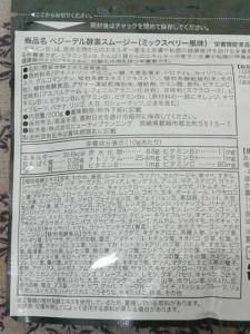 P1210116