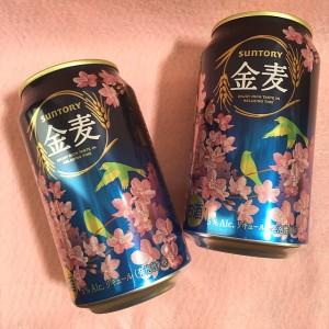 kinmugi-sakura