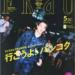 FRaU to go! 5月号「行こうよ!バンコク」買っちゃいました♪
