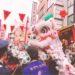 2017神戸南京町春節祭