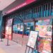 生駒にオープン!「いきなりステーキ ヒルステップ生駒店」に行ってきました